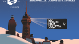 MyFrenchFilmFestival.com now showing in the Philippines!